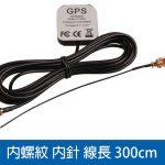 GPS-LINE-3M