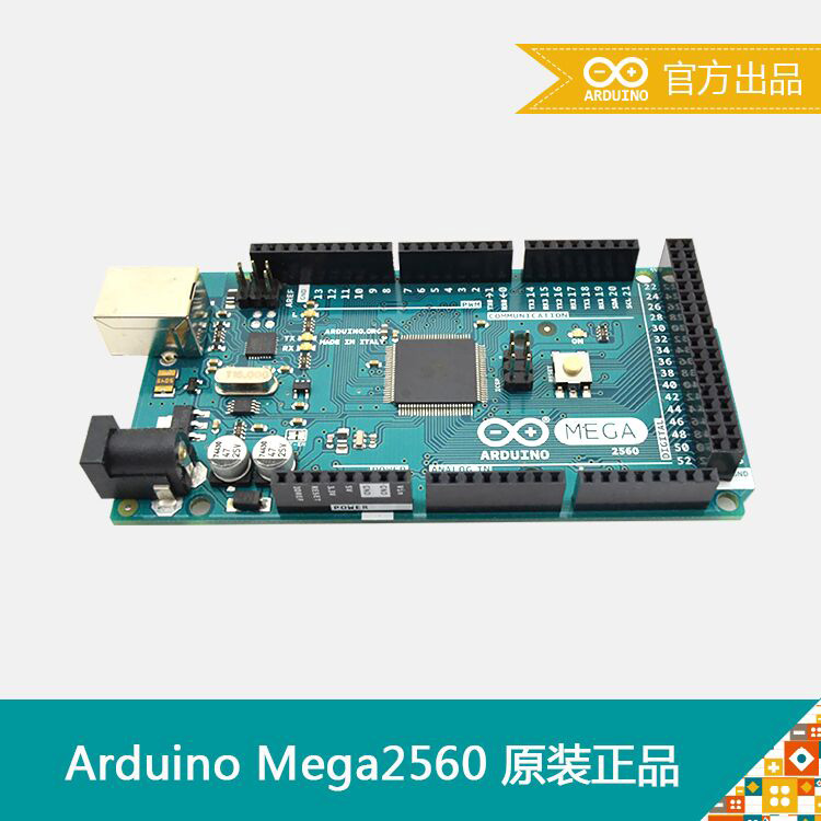 Arduino Mega 2560 R3 開發板 義大利 原裝中文版盒裝 中國 Arduino 原廠出貨