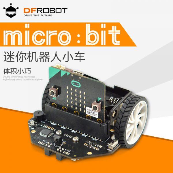Micro:Bit 智能迷你小車開發套件 內建 紅外巡線 圖形編程 超音波避障