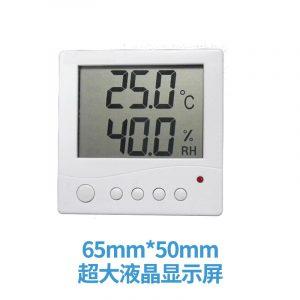 MODBUS RS485 高精度溫溼度感測器