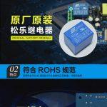 RMD-003377-4