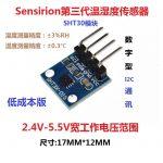 SHT30 Sensirion 第三代高精度 溫濕度感測器模組 I2C通訊 數字型