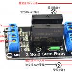 RMD-004014-2