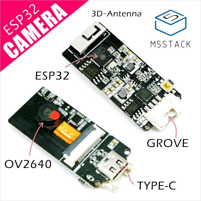 M5Stack ESP32CAM 無線攝影模組