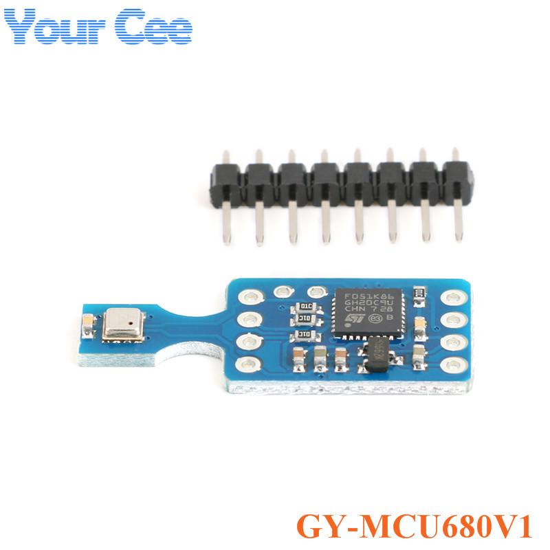 GY-MCU680 V1 多功能感測器
