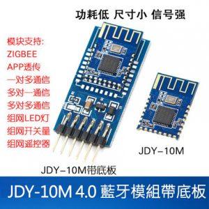 JDY-10M 4.0 藍牙模組帶底板已焊接 支持 MESH 組網 Zigbee app 透傳主從一體