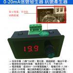 IOT-004764-1
