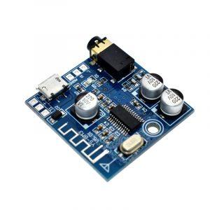 MP3藍牙解碼板 無損車載音箱音響功放板改裝 diy音頻接收4.1模組