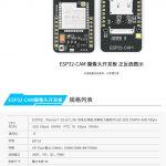 EDB-005775-8