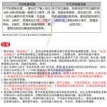 EMD-005678-12