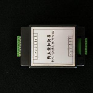 4路類比模擬量轉換器 輸入0-20MA/4-20MA/0-5V/0-10V 輸出 RS485 MODBUS RTU