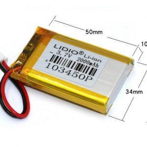 3.7v 聚合物鋰電池 2000mAh電芯 含 白色 2.54-2p端子接頭