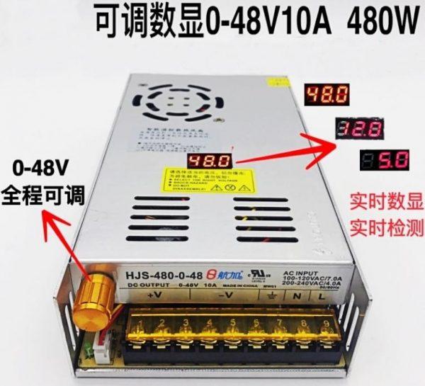 直流數位可調式 480W 電源供應器 0-48V 任意可調輸出最高 10A 電子實驗好幫手