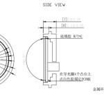 SNH-007194-5