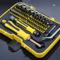 70合1 螺絲起子工具維修組 3C拆機維修 電腦平板手機筆電拆裝 多功能螺絲套筒維修工具組