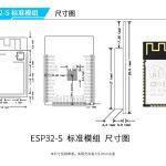 EDB-008516-10