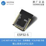 EDB-008516-3
