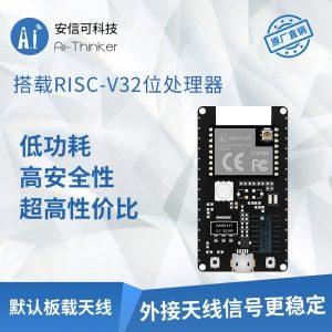 安信可 NodeMCU-ESP-C3-13U-Kit 4MB 外接天線版本 ESP32-C3 晶片 WiFi+藍牙模組開發板