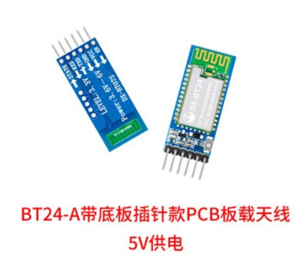 DX-BT24A藍牙5.0 高速透傳串口無線模組 BLE5.0 低功耗  PCB 板載天線版本